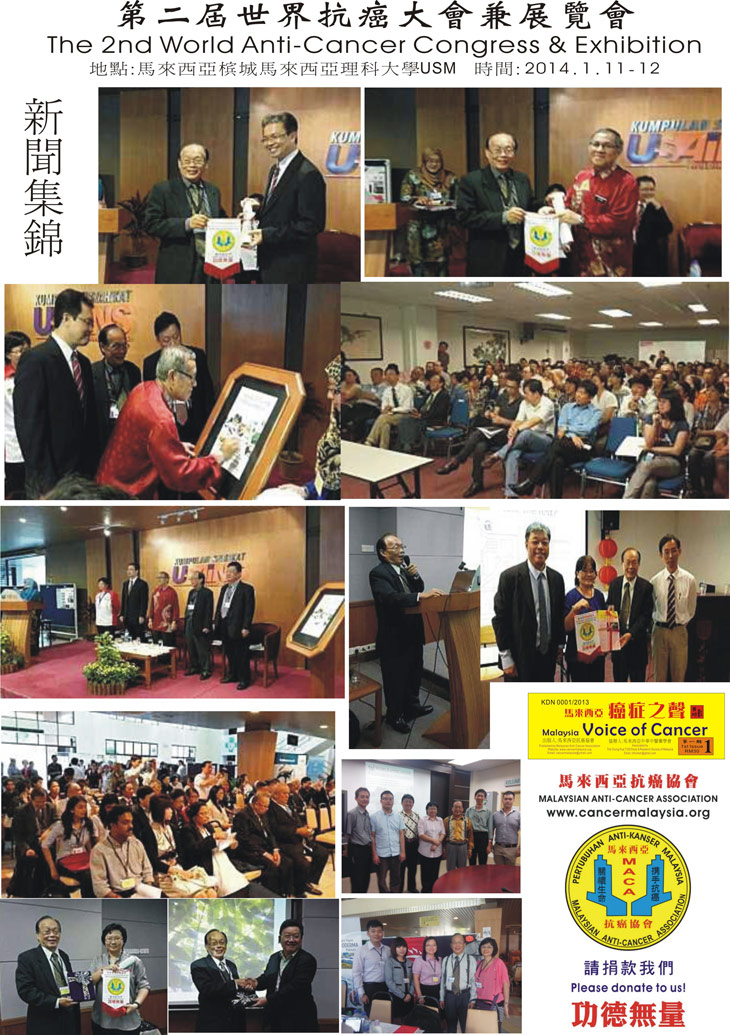 news_201403-01