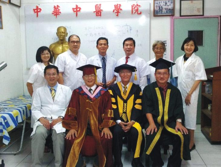 Chung Hua Institute of Chinese Medicine
